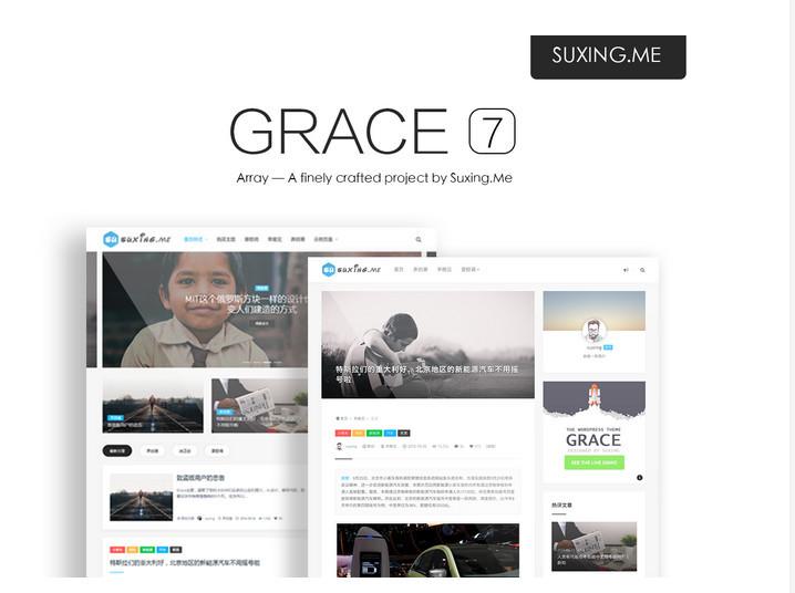 WordPress主题苏醒Grace7.0(免费分享)