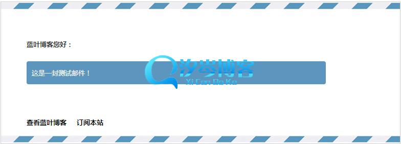 EMLOG|评论邮件通知插件sendmail美化版