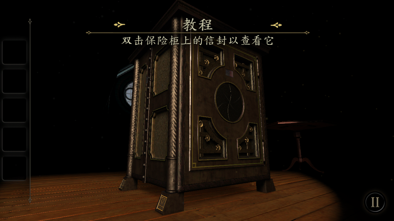 Screenshot_2017-08-20-07-56-07-712_com.chorusworldwide.theroom.china.gc.png