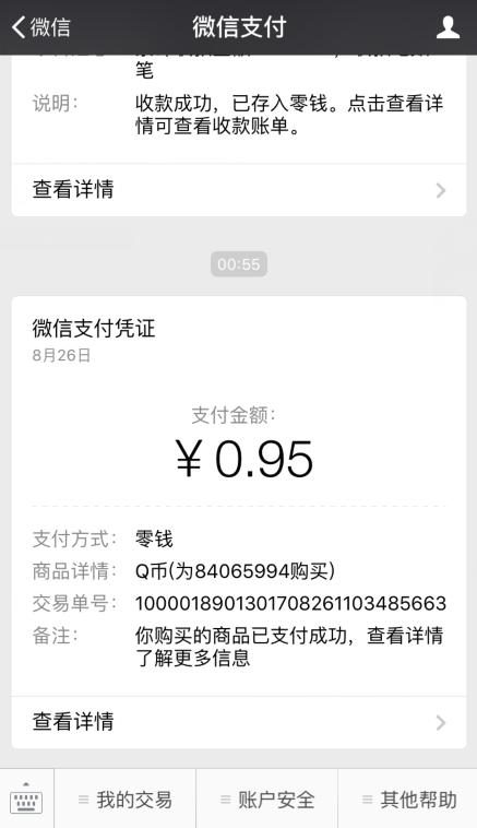 8628d08babcc49b5d435cc68960e179c.jpg