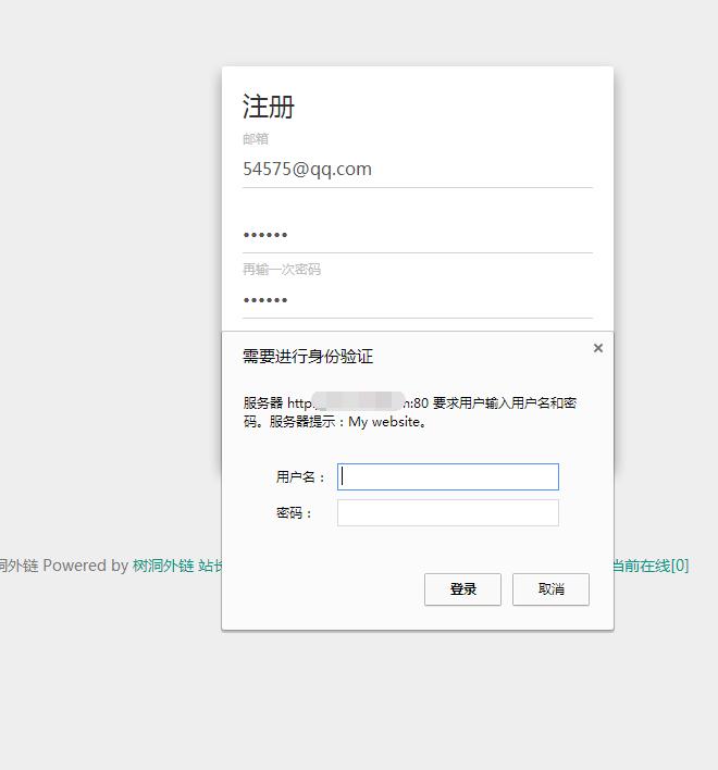 树洞外链如何防止防恶意刷注册刷分享策略