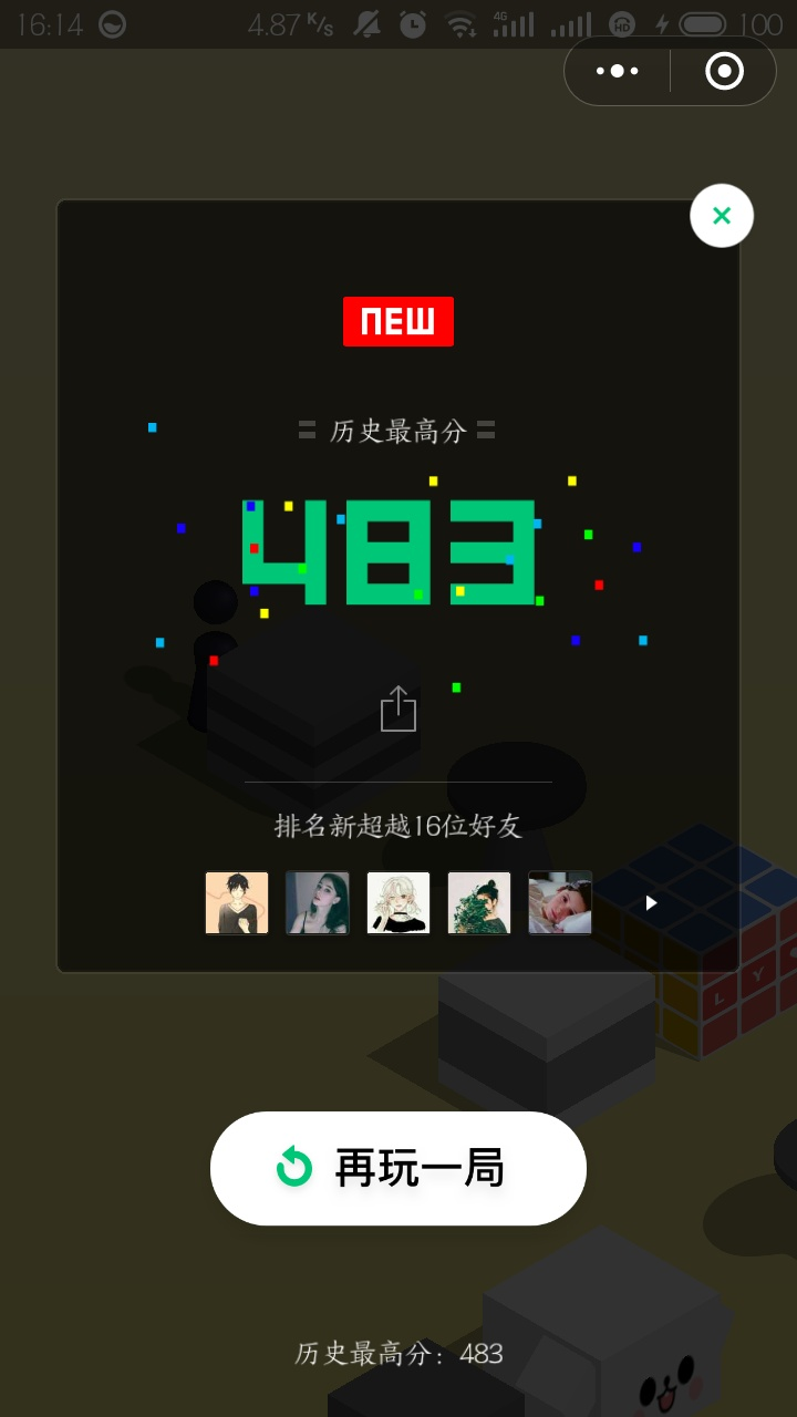 S80103-161459.jpg